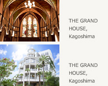 THE GRAND HOUSE